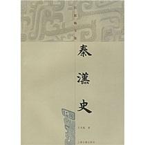 正版包邮/秦汉史/吕思勉 价格:40.70