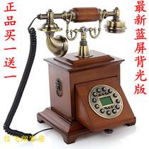 欧式中式 实木仿古电话机 田园古典电话机来电显示 方形怀旧电话 价格:178.00
