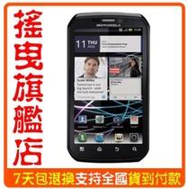 Motorola/摩托罗拉 MB855/Photon 4G 三网通吃 现货安卓2.3双核 价格:2100.00