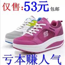 秋季2013新款摇摇鞋女单鞋韩版女式厚底松糕休闲坡跟鞋子运动鞋女 价格:53.00