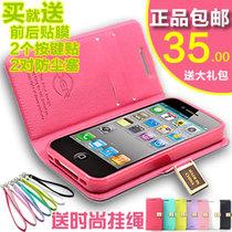 新款 苹果4手机壳 潮女男艾伦正品皮套 iphone4s手机壳 4s手机套 价格:35.00