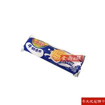 卡夫食品 优冠牛奶香脆饼干125g  30包江浙沪皖包邮/下沙零食 价格:4.50