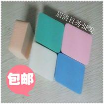 正品大号菱形化妆海绵粉扑BB霜粉底液专用彩妆美容工具装包邮 价格:9.99