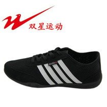 青岛双星 正品双星 运动鞋休闲鞋透气单鞋 跑步鞋 板鞋 价格:35.00