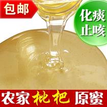 枇杷蜂蜜500g克 深山野生农家自产纯天然正品 化痰止咳 便秘 价格:26.00