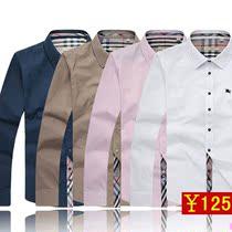 巴宝莉衬衫男 2013新款秋季男士休闲衬衣 韩版修身纯色长袖衬衫潮 价格:850.00