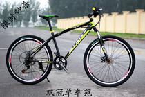 山地自行车/自行车山地/变速山地车/26寸自行车/21速双碟刹山地车 价格:518.00