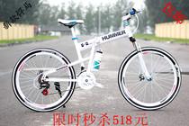 26寸悍马山地自行车可折叠山地车/变速车/碟刹越野包邮山地自行车 价格:518.00