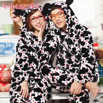 冬季情侣睡衣两件套 缪诗跨越彩虹长袖法兰绒加厚保暖家居服套装 价格:139.00