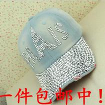 包邮新款韩版潮帽子女Paris带钻镶钻兔毛牛仔布棒球帽遮阳鸭舌帽 价格:24.50