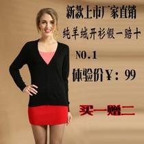 女士薄款纯羊绒衫 短款羊毛衫毛衣外套韩版针织衫空调衫正品特价 价格:95.00