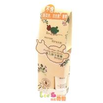 贝比拉比痱子粉2013露 新品特价热卖正品 0140 价格:16.00