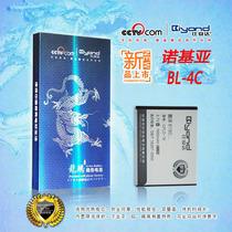 诺基亚1202/1265/1325/1661/2220s/2228/2650手机电池1450mh 包邮 价格:30.00
