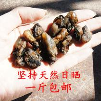 蚝干牡蛎干生蚝干野生海蛎海产干货海岛农家自晒宝宝补锌男人补肾 价格:39.00