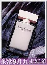 【正品分装】Narciso Rodriguez For Her纳茜素气质香水EDP 1ML 价格:9.00