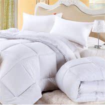新店开业宾馆酒店床上用品 磨毛压花纯白色被芯 春秋冬被子包邮 价格:59.00