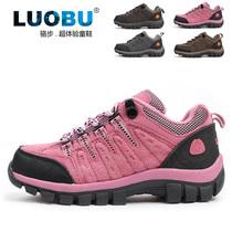 2013新款专柜正品真皮户外登山童鞋男女童大中运动鞋31-39码 包邮 价格:74.26
