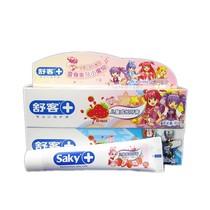 舒客儿童成长牙膏40g 草莓味不含氟 温和配方不辣口约0.06千克 价格:4.30