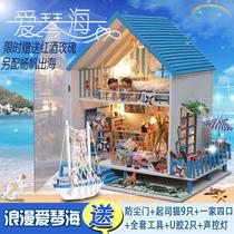 正版独家 终极完美版DIY小屋大型别墅浪漫爱琴海 配高亮度声控灯 价格:118.00
