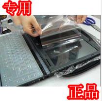 东芝Satellite L600-02W笔记本屏幕保护膜/贴膜/专用型号膜 价格:18.88