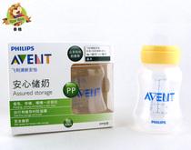 新安怡 储奶瓶 母乳储存瓶保鲜瓶存储瓶 标准口径 PP 不含双酚A 价格:27.00