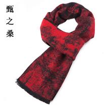 包邮甄之桑蚕丝冬送礼物给妈妈奶奶中老年人真丝拉绒女士围巾披肩 价格:58.74