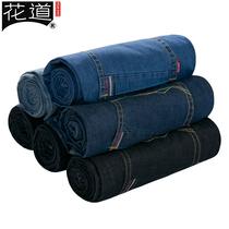 花道男式牛仔裤 直筒男士薄款牛仔裤长裤子超薄夏季大码包邮男薄 价格:109.00