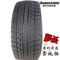 进口正品普利司通汽车轮胎雪地胎225/50R17本田思铂睿/奥迪A4L/A5 价格:520.00