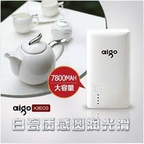 【送好礼】爱国者K8000移动电源 7800毫安双USB输出 IPAD充电宝 价格:118.00