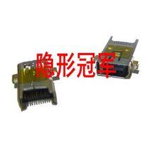 多普达 S900 P3700 6950 s900c 原装尾插 充电接口 耳机插口 价格:9.50