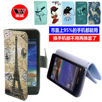 戴尔Streak Pro D43 MINI 5 Mini 3i三层皮套 插卡支架手机保护壳 价格:28.00