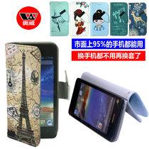 齐乐A91 A90S A94 I85 A70 A709 A51 A50 A90手机保护壳三层皮套 价格:28.00