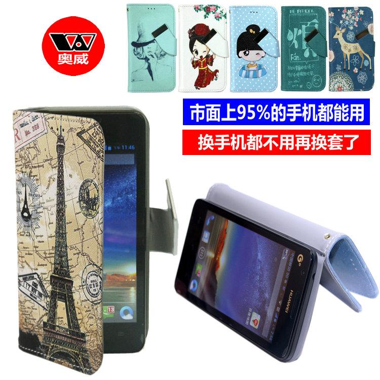 长虹NC900 H5018 C900 NC800 W7 W8 W5 C660手机保护壳三层皮套 价格:28.00