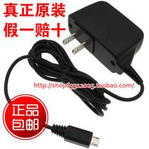 原装LG GW520 GW525 GW600 GW620 GW820 GW880手机充电器 价格:13.50