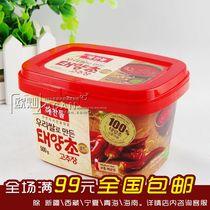 限区包邮韩国调料韩式料理 好餐得/太阳草 辣酱/拌饭辣椒酱类500g 价格:20.80