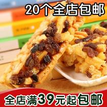 新品零食 红森林法式烤芙条 比沙琪玛还好吃 葡萄烤芙 非油炸 25g 价格:1.80