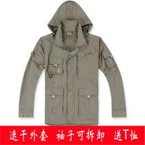 正品OURSKY傲石开 穿山甲男款户外速干外套 速干衣 袖子可拆卸 价格:299.00