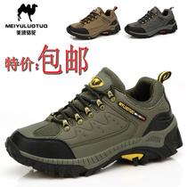 2013新款正品美域骆驼男鞋登山鞋防滑耐磨男式户外运动时尚休闲鞋 价格:108.00