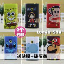 诺基亚520手机壳 诺基亚520t手机套 lumia 520保护套卡通彩绘外壳 价格:9.90