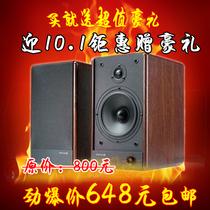 麦博FC280 HI-FI级扬声器配置 木质多媒体台式电脑音箱 特价包邮 价格:648.00