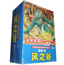 漫画《风之谷》盒装收藏版 全7册 宫崎骏 价格:55.00