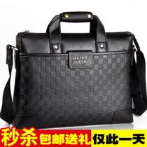 韩版潮男包单肩包斜挎包休闲商务包男士手提包公文包14寸电脑包包 价格:98.00