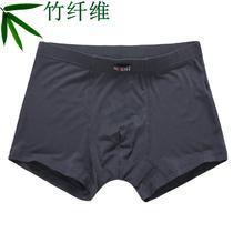 4条装 正品竹纤维舒适男士抗菌平角裤柔软透气男款莫代尔内裤包邮 价格:51.20