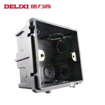 德力西开关插座 开关暗盒 插座暗盒 86型暗盒86型底盒 安全阻燃 价格:2.43
