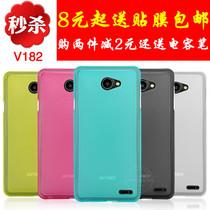 邦彩 金立V182手机套 手机壳 V180保护套V182W保护壳 布丁套贴膜 价格:8.00