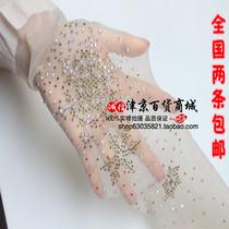 2013新款春夏季烫钻bring闪亮七彩钻提花超薄纹身丝袜 女 袜子 价格:16.80
