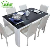 莫柏思 简约时尚餐桌 白亮光钢化玻璃烤漆餐桌椅组合 1.2米餐桌 价格:1549.00