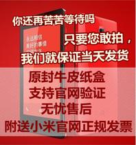 MIUI/小米 红米手机2 原封现货带发票当天发 支持自取 包邮顺丰 价格:1188.00