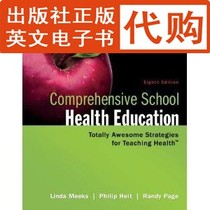 Comprehensive School Health Education 8th Edition by Linda 价格:50.00