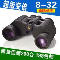 立视德超级望远镜8-32倍便携变焦变倍双筒高清高倍微光夜视包邮 价格:198.00